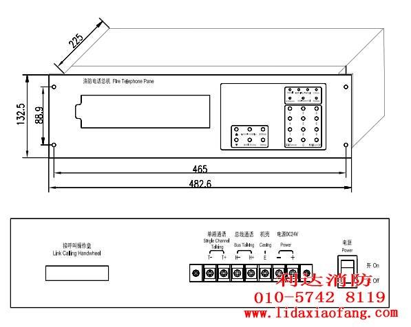 hy5711b总线消防电话主机尺寸及接线端子图