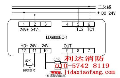 ld6800ec-1输入输出模块端子图与接线图示例