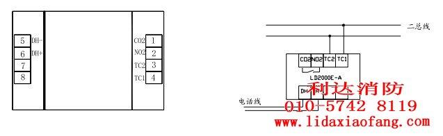 利达信号发生器电路