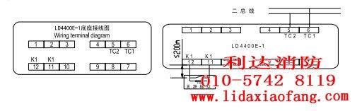 利达ld4400e-1监视模块接线示意图